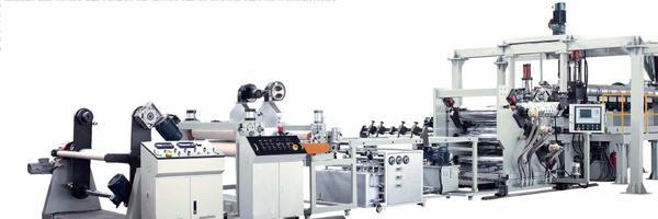 供应PP/PS片材生产线--金纬片板设备制造