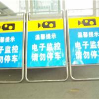 【禁止通行】/【车位已满】不锈钢警示牌