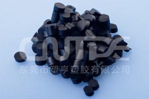 供导电TPE包胶类产品专用 TPE炭黑防静电 永防静电TPE