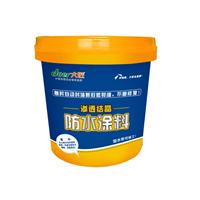 供应CC渗透结晶防水涂料