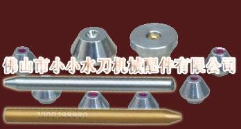 水刀配件---宝石、砂管、阀芯、阀垫