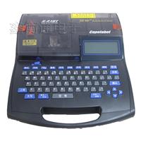 供应凯普丽标C-210T线号机C-200T升级版