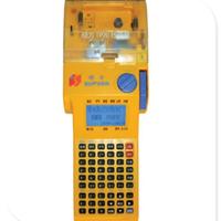 供应硕方TP-20线号机/手持便携式/号码打字机【北京制造】