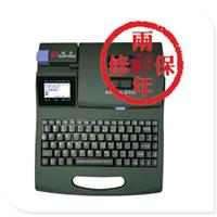 供应硕方TP-60i线号机/线号打字机 中国制造