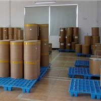 供应壳聚糖酶、壳聚糖酶的生产厂家、壳聚糖酶的价格