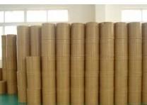 供应叶绿素铜钠盐,食品级叶绿素铜钠盐生产厂家,价格