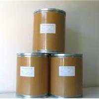 供应烟酸、烟酸的生产厂家、烟酸的价格