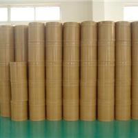 供应尼泊金丙酯、尼泊金丙酯的生产厂家、尼泊金丙酯的价格