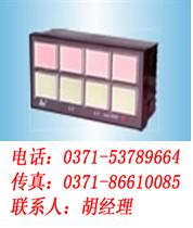 ��Ӧ����,���ⱨ��������,SWP-X803-0N-A