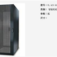 富瑞斯UPS   富瑞斯PDU   富瑞斯网络服务器机柜