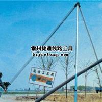 供应铝合金立杆机||铝合金人字抱杆||铝合金立杆机立杆、起吊