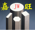 供应优质钛合金TC1钛合金棒材