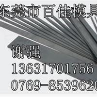 供应KH03钨钢