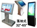 供应肯西恩 触摸查询机、点菜机、POS机 、触摸显示器、触摸