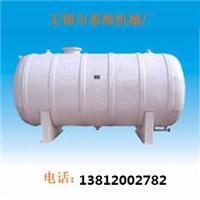 供应稀硫酸储罐稀硝酸储罐