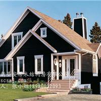木别墅价格咨询圣安居修建环保生态木屋,轻型木屋品牌