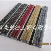 供应杭州铝合金防尘除尘地垫 铝合金地垫 机场铝合金除尘地垫