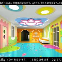 百度知道南阳西峡县幼儿园墙体彩绘新闻 幼儿园墙体彩绘相关新闻