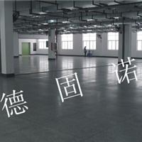 供应新型地坪材料金刚砂地坪固化剂