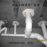 东莞鼎塑塑料建材有限公司