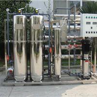 供应反渗透设备,RO设备