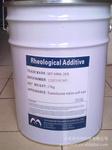 供应6800地坪漆专用防沉增稠触变剂