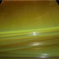 供应聚氨酯初级板材棒材卷材