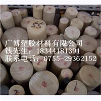 板批发;板样板图片;进口PEI材料价格