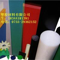 板批发;板样板图片;进口POM材料价格