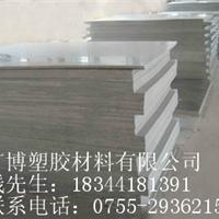 供应PES板;建材PES板;工程PES板棒