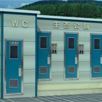 供应广东免冲水泡沫封堵移动生态厕所