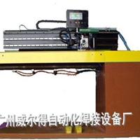 供应氩弧焊不锈钢焊接机