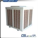 供应钣金冷风机价格冷风机安装冷风机报价冠人环保