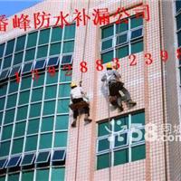 广州市番禺区番峰防水工程有限公司