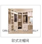 厦门整体衣柜 书柜 橱柜订做价格咨询厦门卡莱雅 量身定做