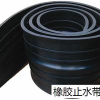 供应PVC 塑料止水带价格