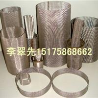 供应过滤网筒,金属滤芯,过滤材料,过滤筒,不锈钢滤芯