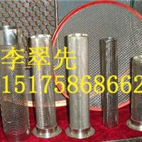 供应不锈钢滤筒,金属滤芯,过滤材料,丝网制品,过滤筒