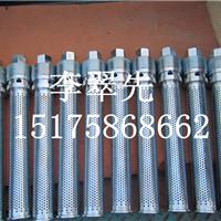 供应圆柱形滤芯,金属滤芯,不锈钢滤芯