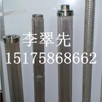供应波纹状滤芯,金属滤芯,不锈钢滤芯