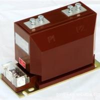 供应电流互感器LZZBJ9-10 1000/5-1500/5