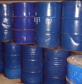 青州哪家公司甲醇卖的价格最便宜?质量最优?