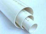 厦门PVC原料生产销售厂家 福建PVC再生料批发制造商价格
