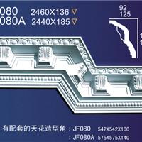 广州金穗华石膏制品有限公司,供应石膏线。