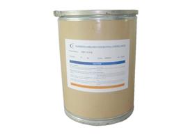 供应NMF-50 氨基酸保湿剂 高效  性价比高  质优