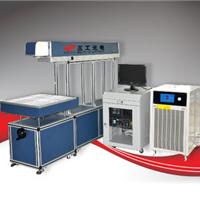 供应皮革激光打标机 大幅面加工 动态打标