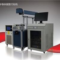供应塑料条码激光打码机 喷码机 激光打标机