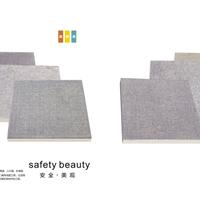新型路面砖、广场砖全国招商