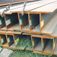 供应国标热轧H型钢