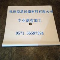 XMY1500/UB板框压滤机滤布价格
